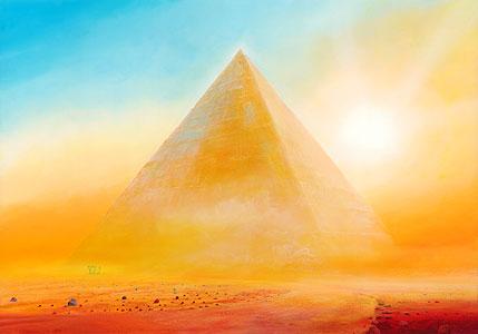 Pyramide - Silvian Sternhagel